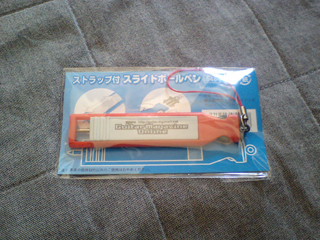CA380203.JPG