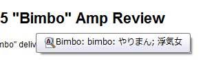 binmo.jpg