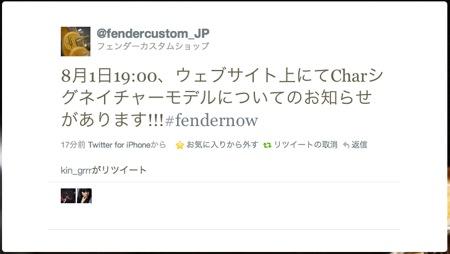 fender_char.jpg